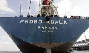 Ship-Probo-Koala-001